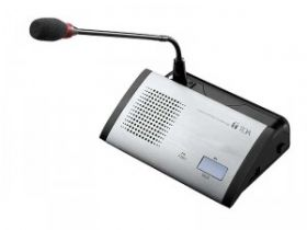 TOA TS-802 TS-800 Series Wireless Conference System, Delegate Unit