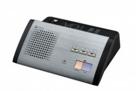 TOA TS-811 Wired/Wireless Conference System, Chairman Unit (Wired)