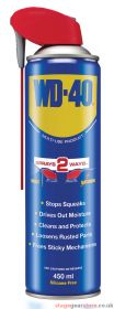 WD40 Lubricant, Smart Straw 450ml - 701.309UK