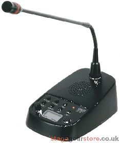 Inter M IMC300 Conference System Chairman Microphone